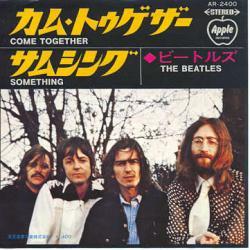 Beatles - Something1