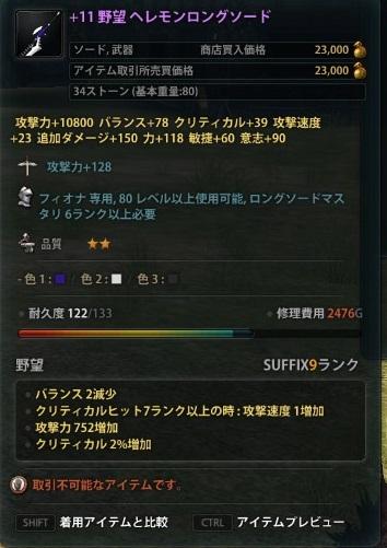 2013_08_28_0002.jpg