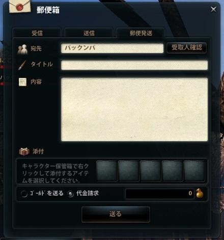 2013_08_29_0009.jpg