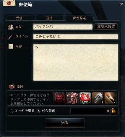 2013_08_29_0010.jpg
