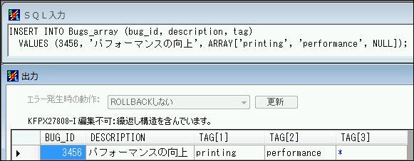 20130808_sqlap_array2.png