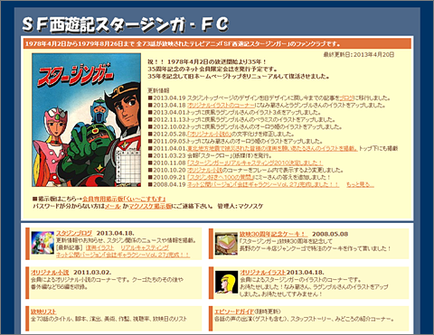 20130420-02.png