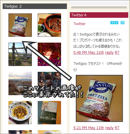 20130511-03.png