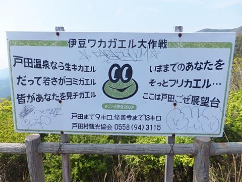 niji-20130506-18s.jpg