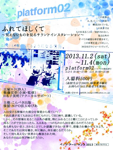 20131007103646abd.jpg