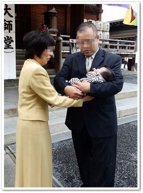 広島のご両親