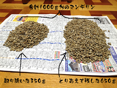 1_201310021433076d2.jpg
