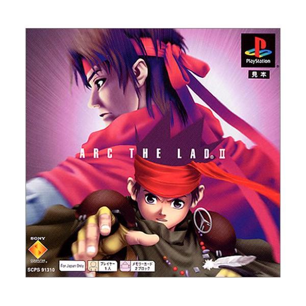 arc-the-lad-ii-psone-books.jpg