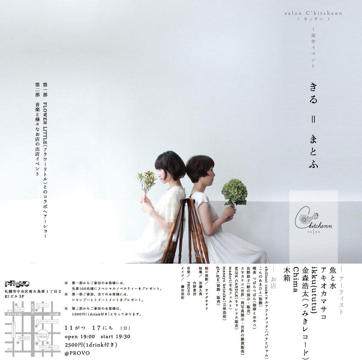 DM_kokuchi.jpg