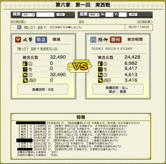 201308302005530c6.png