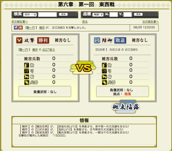 20130830201449663.png