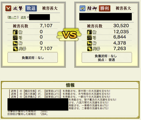 20130907152840cb0.png