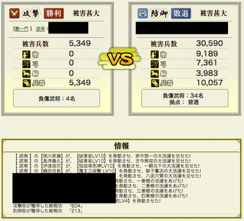 20130907152905bb7.png