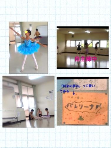 fc2blog_201308040123561ff.jpg