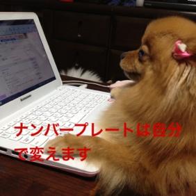 fc2blog_201305211639348d4.jpg