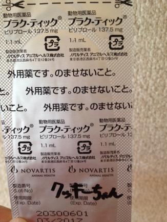fc2blog_20131105172602e42.jpg