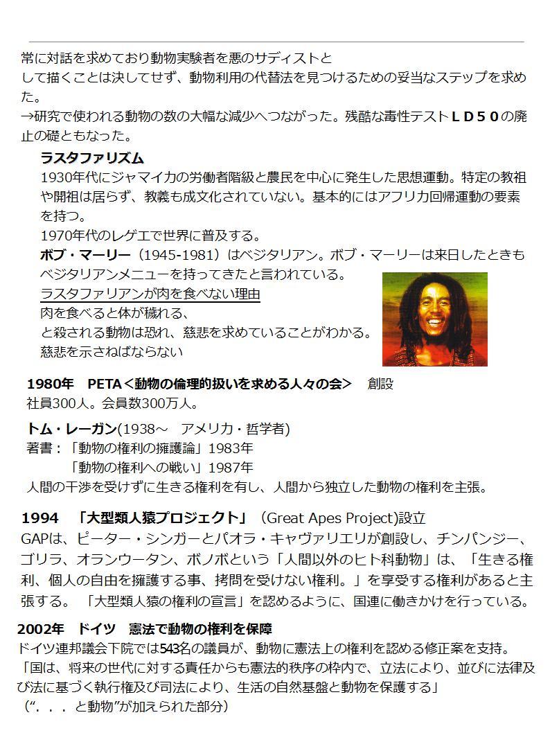 10_20131020213446207.jpg