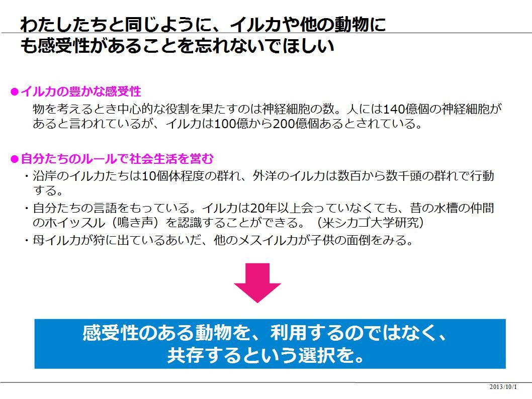 11_2013100900092500b.jpg