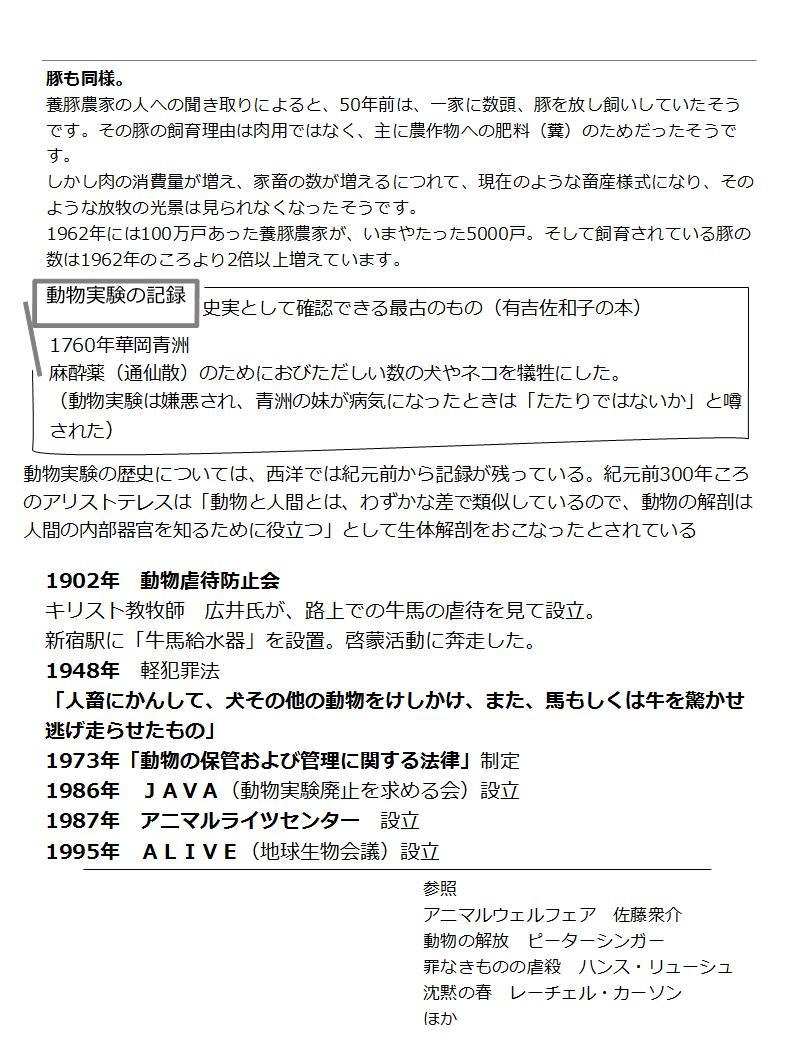 13_201310202134579fa.jpg