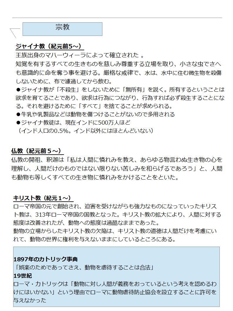 2_201310202134299fd.jpg