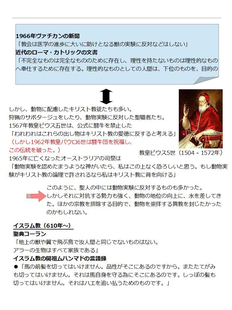 3_20131020213431ef7.jpg