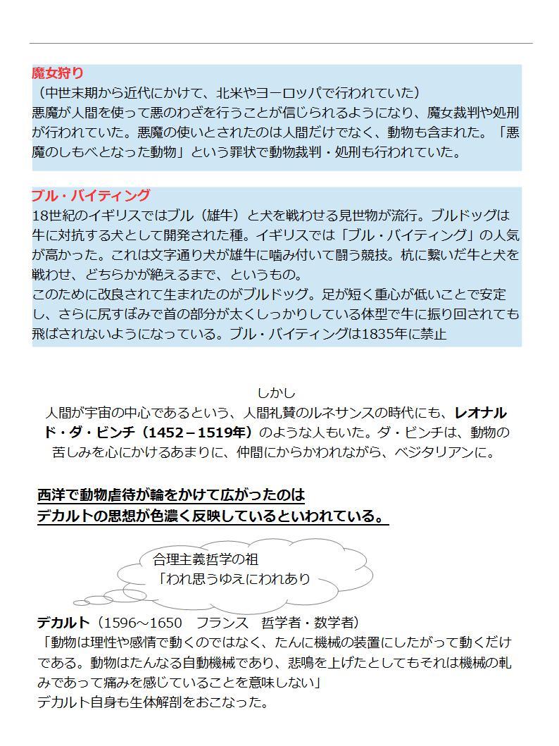 5_20131020213433c9e.jpg