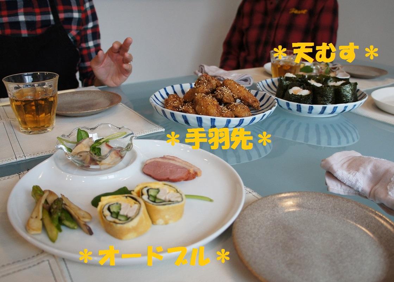 20131121214135afc.jpg