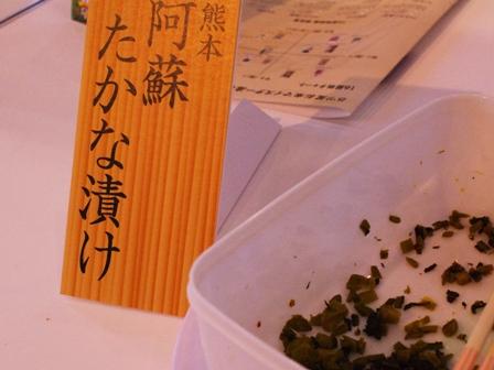 銀シャリ亭大試食会報告05