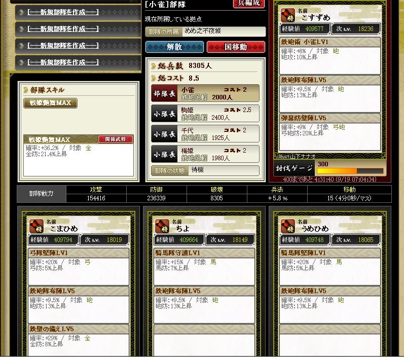 b_2013091902395436f.jpg