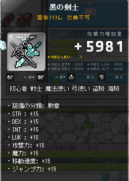 20131123210545cc5.jpg