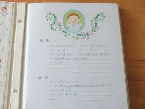 DSCF5845_convert_20131114124429.jpg