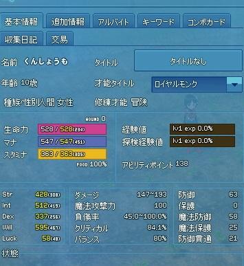 mabinogi_2013_10_31_001.jpg