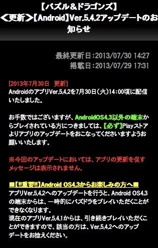 20130730143432981.jpg