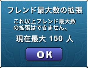 201308032357062b0_20131109181832d8f.jpg