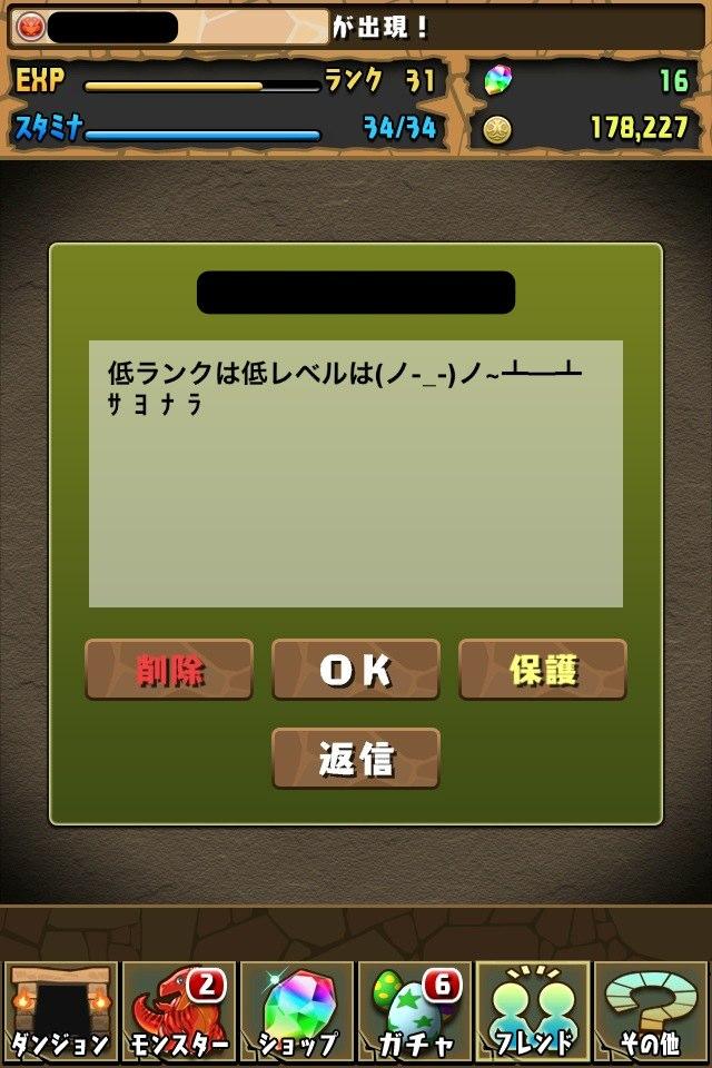 lJ0m2ku_2013082621530054d.jpg