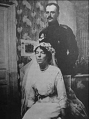 オリガ・アレクサンドロヴナ