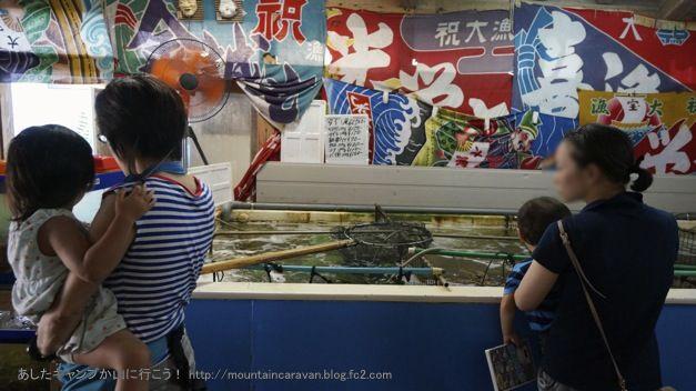 20130721KashiwajimaCamp41.jpg