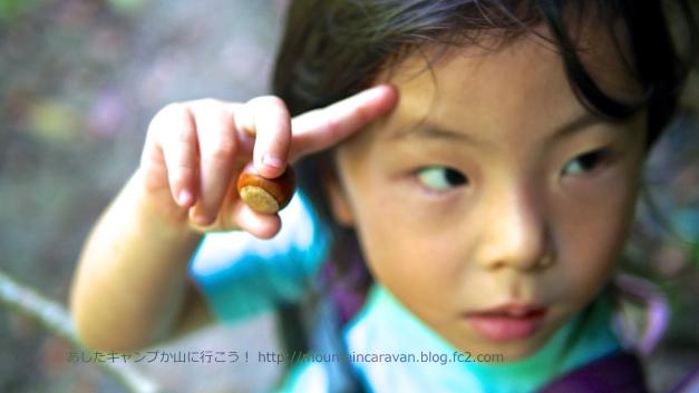 20130922Ryuzunotaki35_.jpg