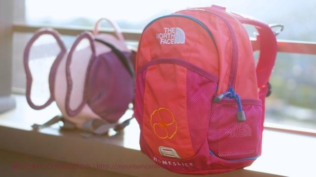 20131023NewBackpack05.jpg