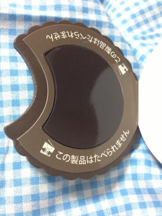 fc2blog_201309302347581d5.jpg