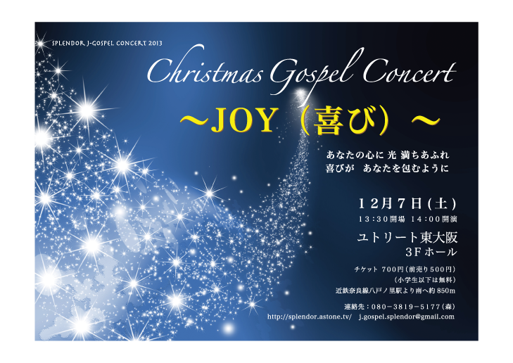img_concert_omote.png