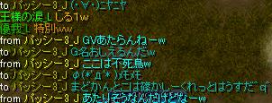 20131016181343e50.png