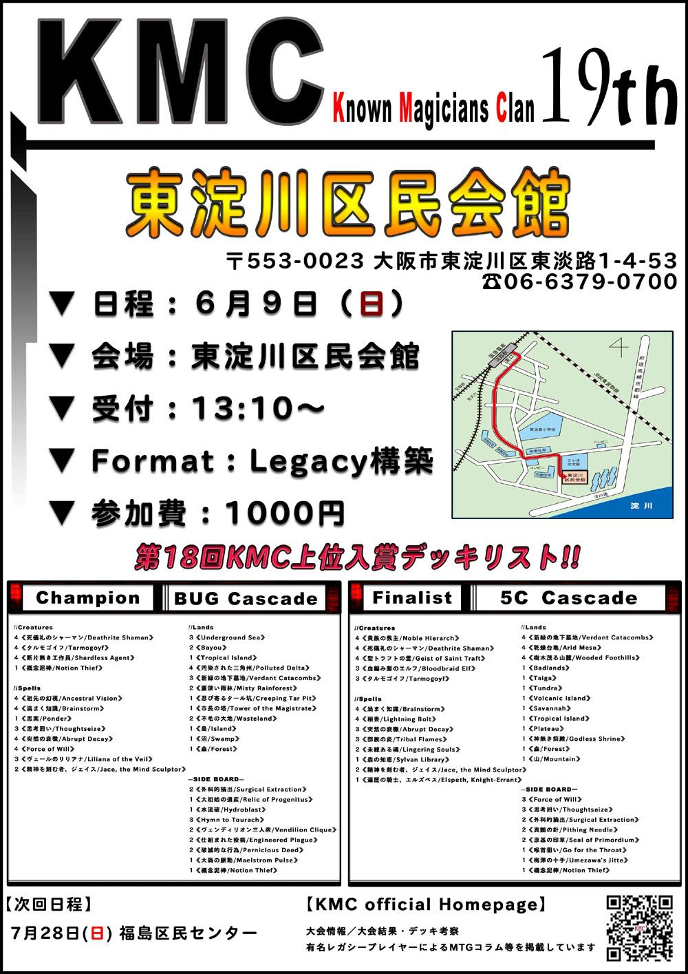 KMC19th.jpg