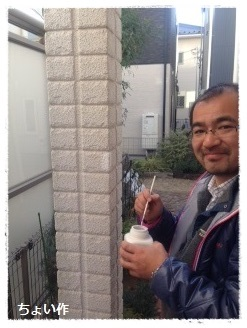 営業マスターK手技公開