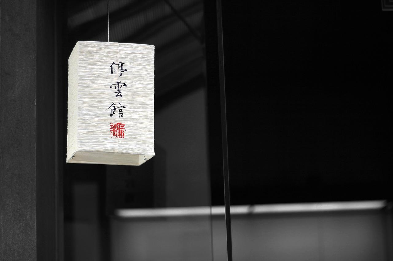 chinese-lantern-455760_1280.jpg