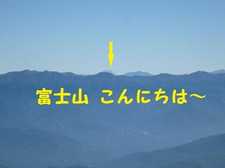 20131124145349dba.jpg