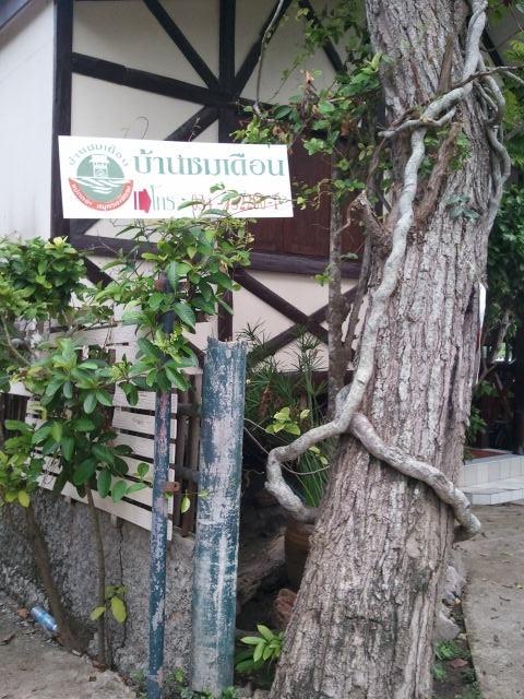 entrance_20130609221505.jpg