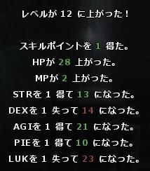 1084.jpg