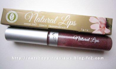 aubrey lips 3