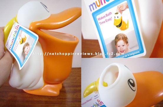 munchkin bath goods2